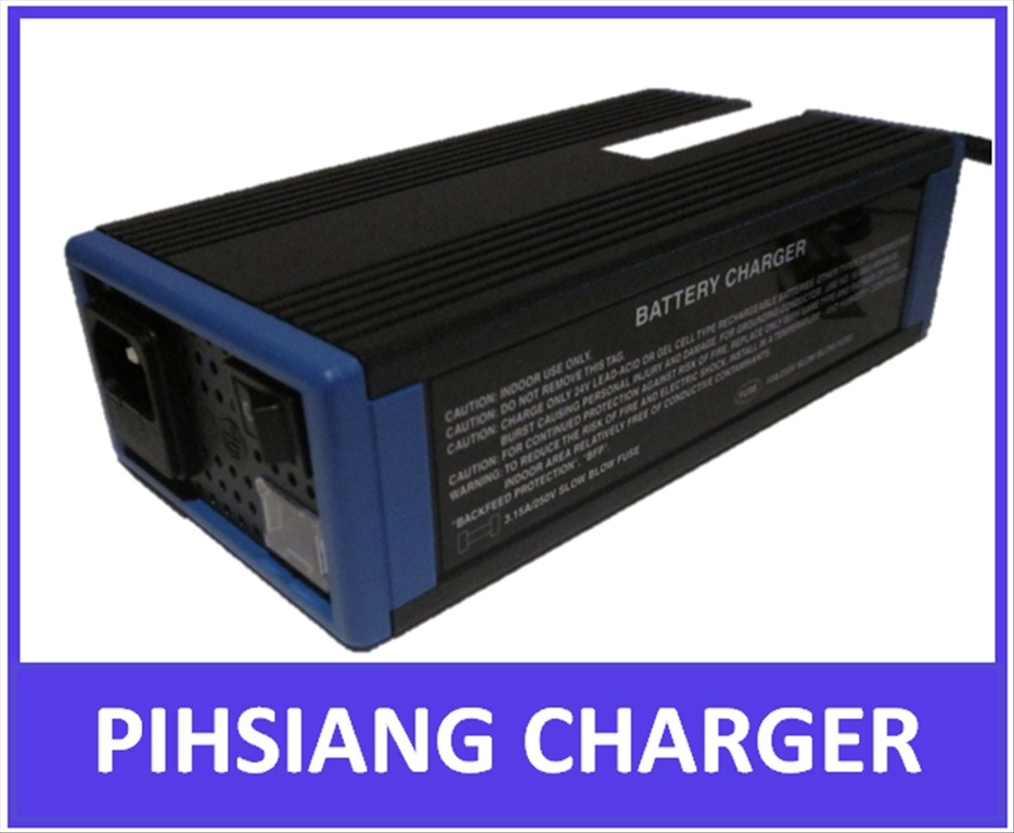 Pihsiang 4C24080 AC ADAPTER 24vdc 8A 192W USED 3PIN Battery Char